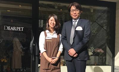 仁部武士社長と関口真季子取締役