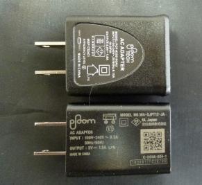 プルームテック充電コンセント