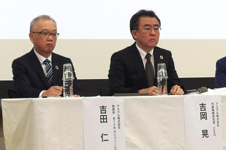 アスクル岩田氏と吉岡氏