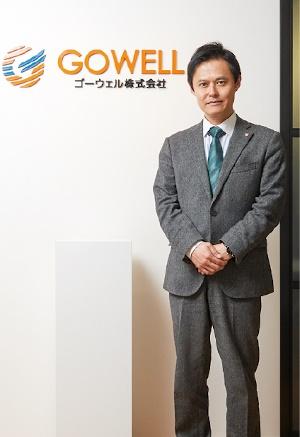 松田秀和氏