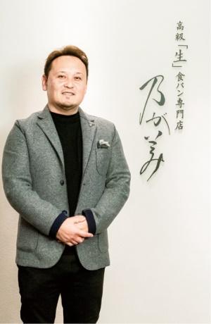 阪上雄司氏