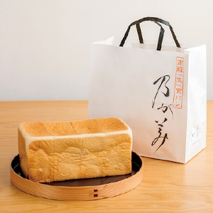 品質にこだわり抜いた乃が美の「生」食パン